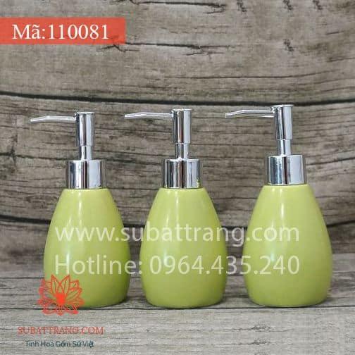 Bộ Bình Sữa Tắm Vòi Vàng - 110081
