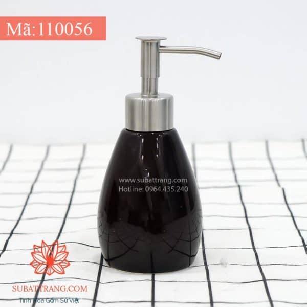 Bình Đựng Dầu Gội Sữa Tắm Tròn Men Đen - 110056