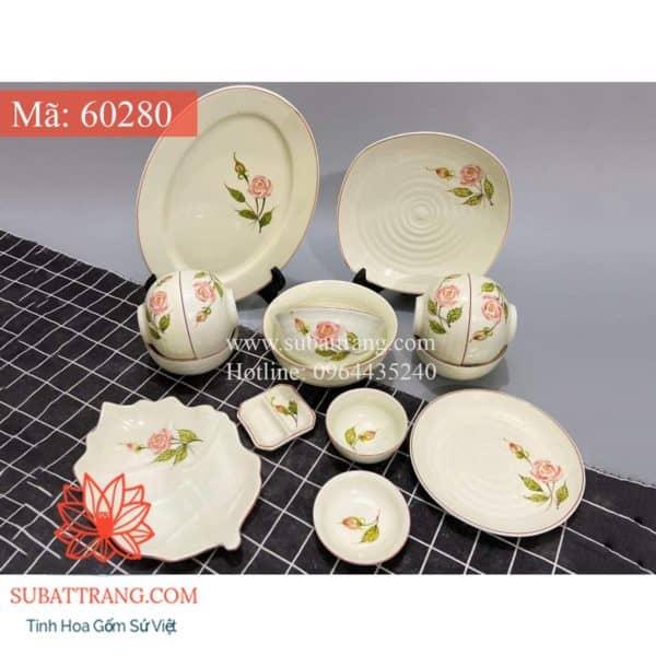 Bộ Đồ Ăn Hoa Hồng Men Kem Bát Tràng - 60280