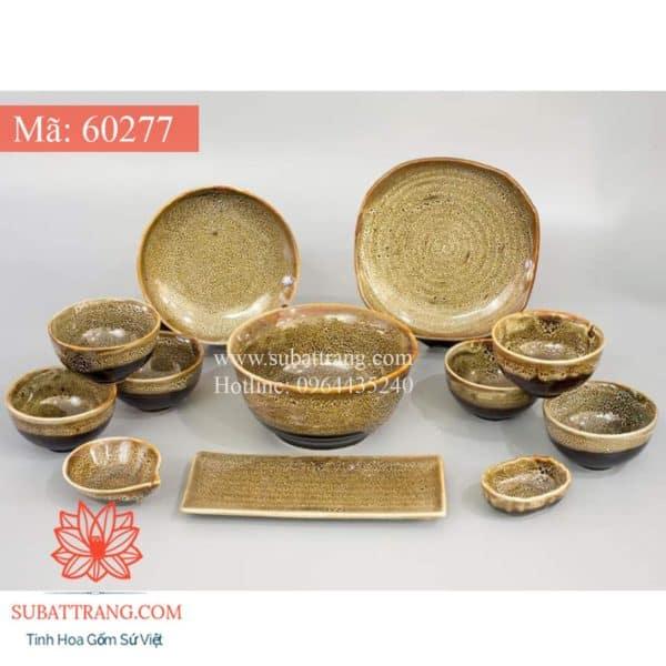 Bộ Đồ Ăn Men Gấm Vàng Bát Tràng - 60277