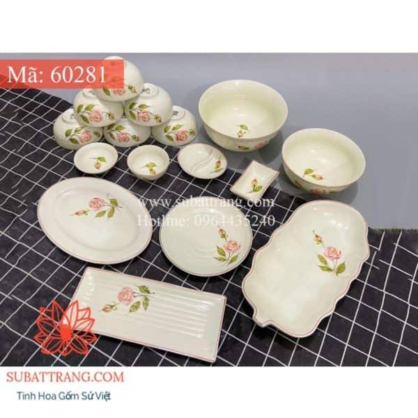 Bộ Đồ Ăn Men Kem Hoa Hồng Bát Tràng - 60281